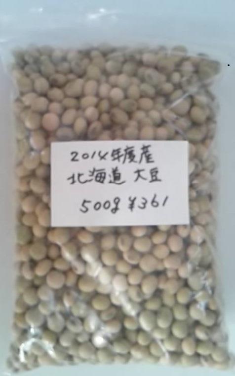 北海道大豆500g 361円