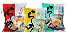 桜井食品のラーメン!