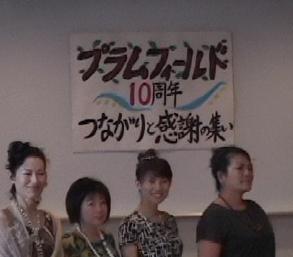 プラムフィールド・ファッションショー 002