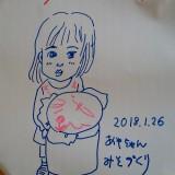 紙で瓶の蓋をして、思い思いの書き込みをしました。 この絵は、味噌つくりに参加して下さった漫画家:ごとう和さんが参加者の彩ちゃん(2歳)の絵を描いてくださいました♥