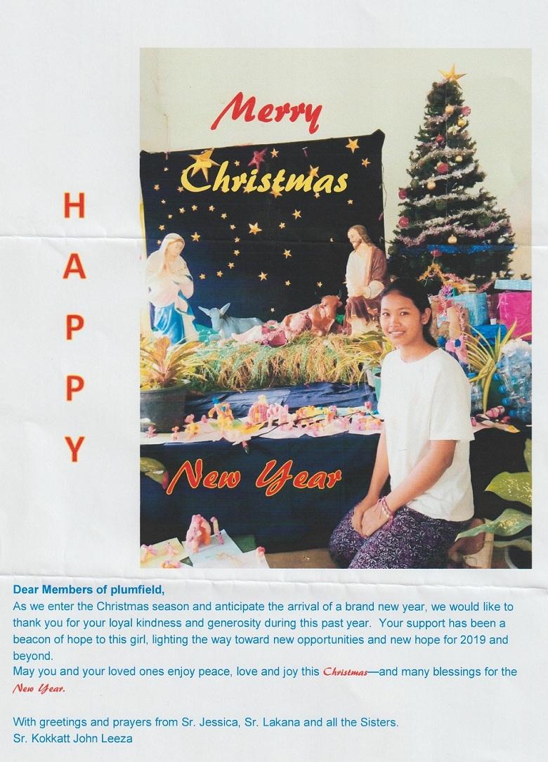 セブ~クリスマスカード201812 001