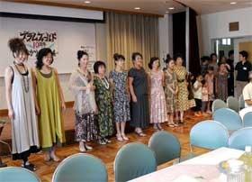プラムフィールド10周年感謝の集い~ファッションショー